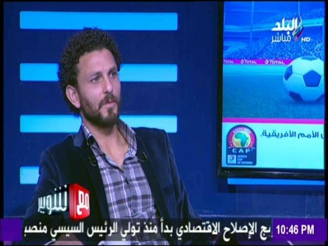 حسام غالي يكشف سبب عدم حضوره لجلسة الصلح مع أسامة نبيه