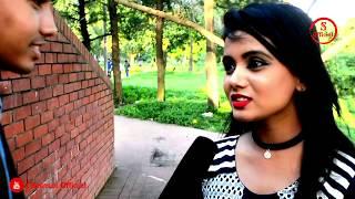 মেয়েরা কেন প্রবাসী ছেলেদের বিয়ে করতে চায় ? Bangla New Funny Interview | New Funny Videos 2017| 4K