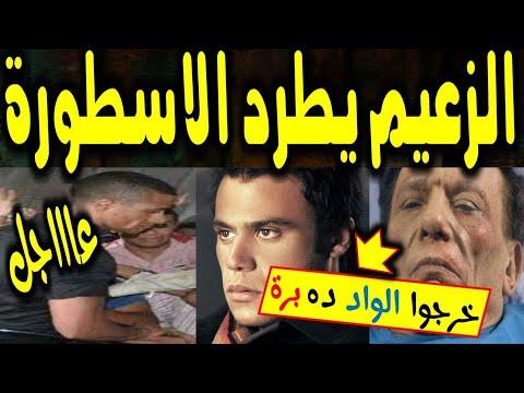 لن تصدق ما فعله ابن عادل امام بـ محمد رمضان خلال زيارة للاطمئنان على الزعيم ستفاجئ حتما Youtube