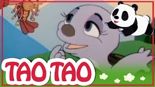 Tao Tao - 24 - חתול במגפיים