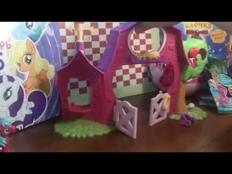 Обзор на ферму,пакетик и мяч My Little Pony