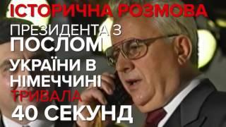 Коротко про головне. Україна. Рік 1993