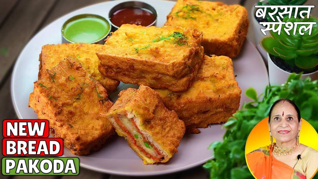 New Style Bread Pakoda | इस बरसात में ऐसे नये तरीके से बनाएं मकई के ब्रेड पकोडे | Monsoon Special