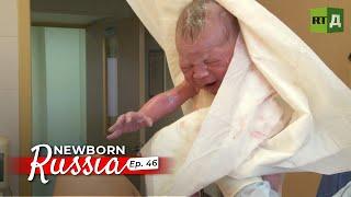 Scream Queens - Newborn Russia (E46)