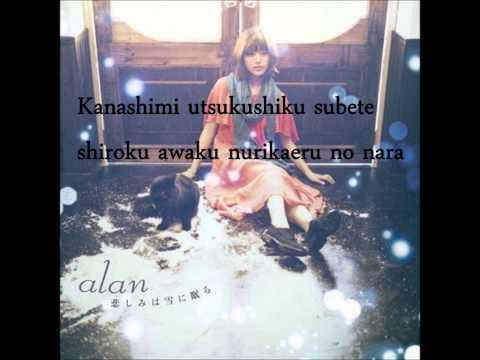 alan - Kanashimi wa Yuki ni nemuru (Karaoke)