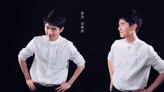 刘昊然:观众看到的是我的角色而不是我,让观众保持好奇心新鲜感【星辰大海演员计划 | 20191122】
