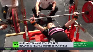 'World strongest girl' on 'terrorist list' after tour to E. Ukraine('Strongest girl in the world' athlete Maryana Naumova is in trouble after sport promo trip in Eastern Ukraine. RT LIVE http://rt.com/on-air Subscribe to RT!, 2015-06-05T15:03:49.000Z)