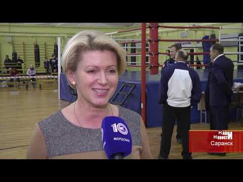 Чемпионат Мордовии по боксу