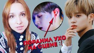 K-POP АЙДОЛЫ И ТЕХНИЧЕСКИЕ ПРОБЛЕМЫ | ARI RANG