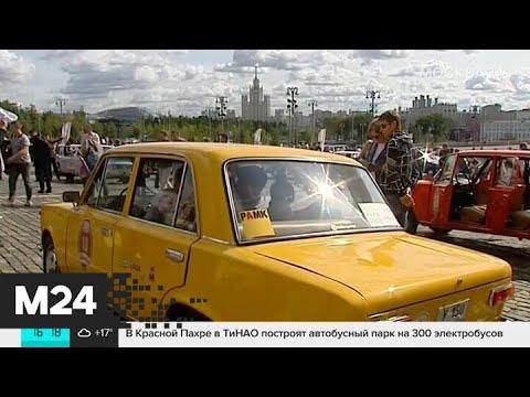 """В московской гонке ГУМ-Авторалли приняли участие 100 """"Жигулей"""" - Москва 24"""