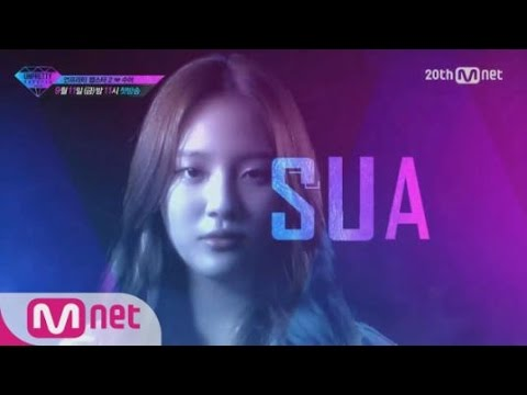 [Korean Reality Show UNPRETTY RAPSTAR2] Unpretty Rapstar 2 Intro. SUA l Kpop Rap Audition  EP.01
