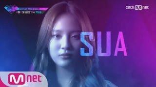 [Korean Reality Show UNPRETTY RAPSTAR2] Unpretty Rapstar 2 Intro. SUA l Kpop Rap Audition  EP.01