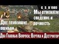 WoT Blitz - Чудовищный советский вертухан и что такое деструктор - World of Tanks Blitz (WoTB)