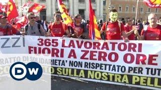 هل الاقتصاد الإيطالي على حافة الهاوية؟ | الأخبار