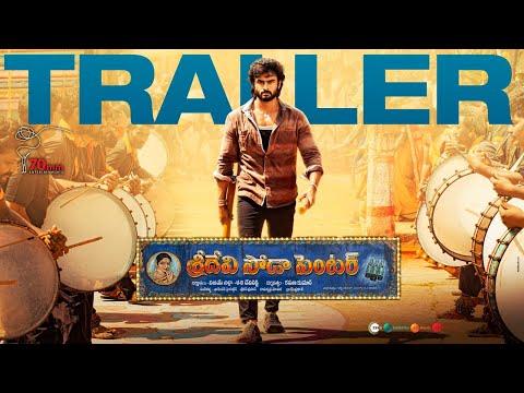 Sridevi Soda Center Official Trailer | Sudheer Babu | Karuna Kumar | Mani Sharma 70mm Entertainments