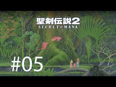 Secret of Mana 3D Remake [PC] [#05] «» Bei den Zwergen