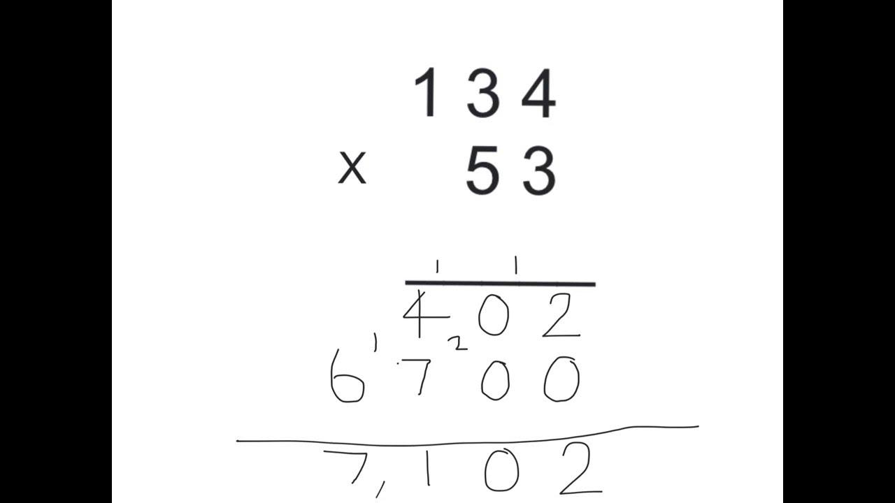 short column multiplication