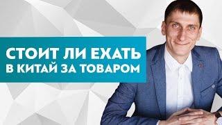 видео Предприниматели из России посещают Кантонскую ярмарку