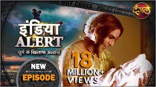 India Alert    New Episode 160    Kinnar Ki Beti ( किन्नर की बेटी )    इंडिया अलर्ट Dangal TV