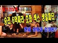승리 버닝썬 VIP 화장실ㅅㅅ동영상.avi 문제의 VIP룸 동영상 - YouTube