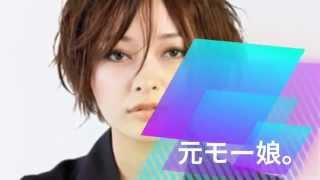大人AKB48オーディションに応募して話題を呼んだ元モー娘。市井紗耶香が...