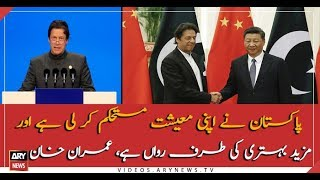 PM Khan address ceremony of signing agreement between Pak-China
