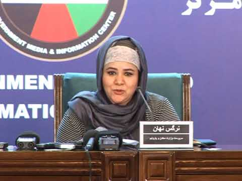 Joint press conference of Ministry of Mines and Petroleum and Nasir Omid Salt Extraction Company