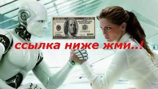 Моя история успеха - Заработок денег онлайн (webtransfer-finance)