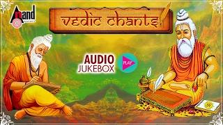 Vedic Chants| Sanskrit  Juke Box| Composed By : Venkataramana
