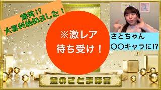 大盛真歩と久保怜音の2人による「日本一ゆるーい」配信番組です。 過度な期待はせずに、ゆるーくお楽しみください。 『Sato & Maho project is BACK!!』 The number one ...