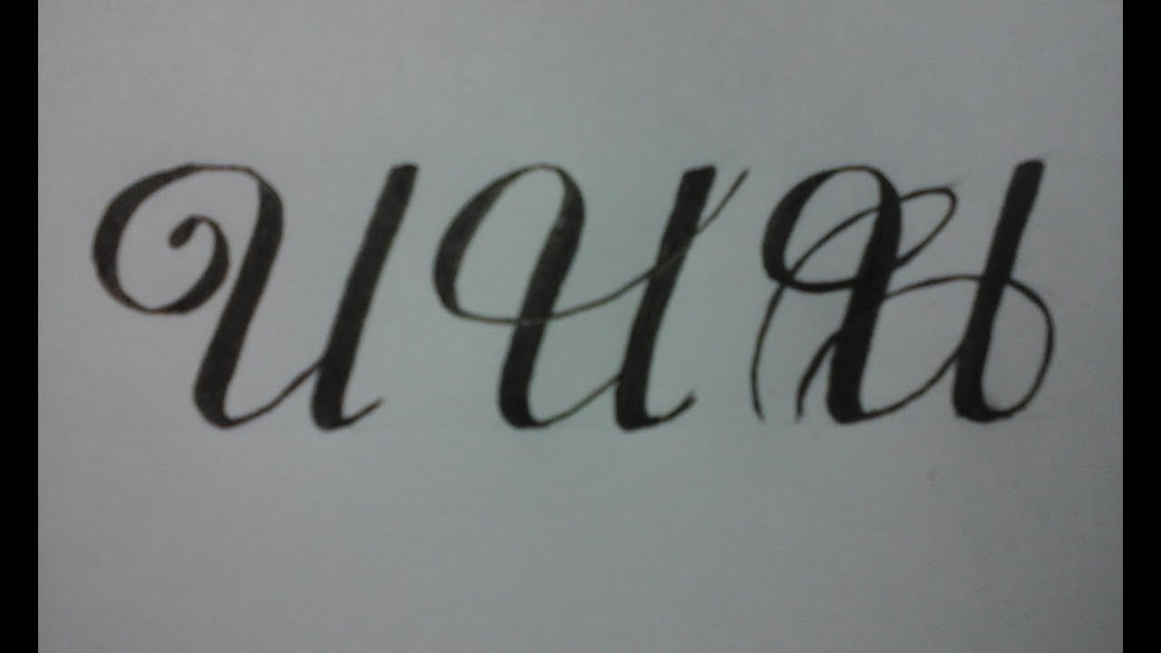 Calligraphy Letter U With Normal Pen