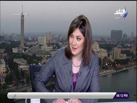 صالة التحرير مع عزة مصطفي 23/4/2019