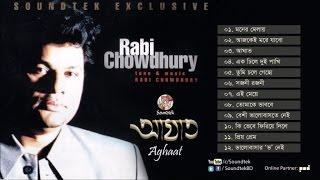 Robi Chowdhury - Aghat - Full Audio Album