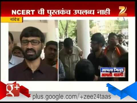 Nanded Tension To Students Of NEET