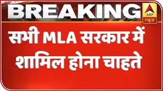 All 44 Maharashtra Congress MLAs In Support Of Forming Govt With Shiv Sena | ABP News