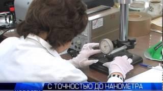 видео оптический профилометр