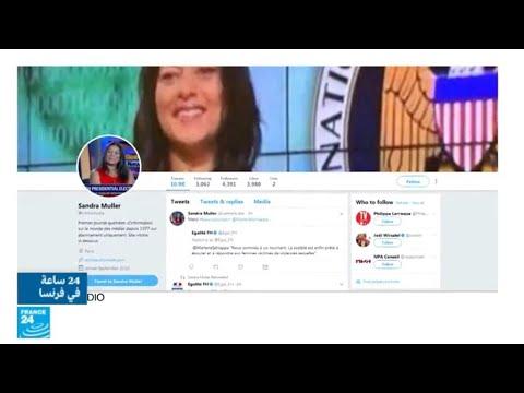 ...فرنسا.. دعوات على مواقع التواصل الاجتماعي لمشاركة تجا  - نشر قبل 6 ساعة