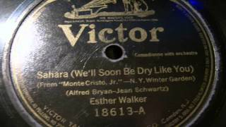 Esther Walker - Sahara (We