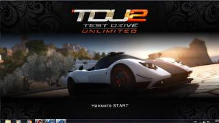 Как правильно запустить игру TDU2. Test Drive Unlimited 2/