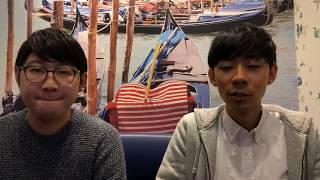 【収録回】2人の修学旅行の思い出【おこたしゃべり】 thumbnail