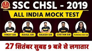 SSC CHSL -2019 || ALL INDIA MOCK TEST || By Exampur || Live @9AM