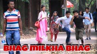 New Bangla Prank Video 2017   phone stealing in public  Bangla Funny Video   prank bangla ltd