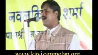 Vineet Chouhan