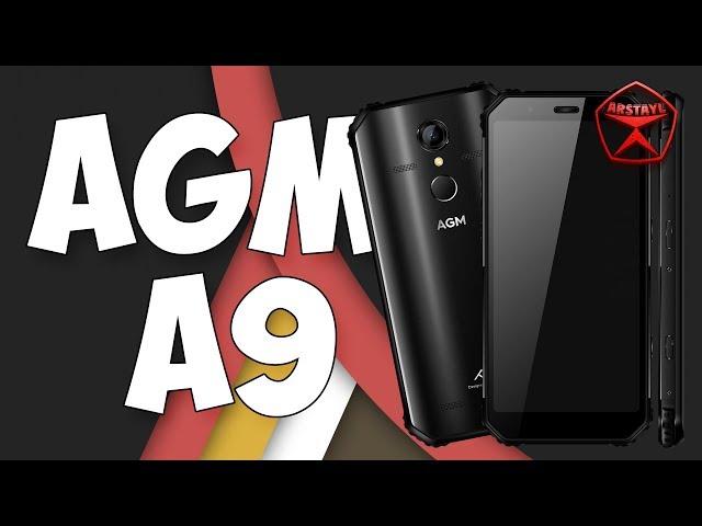 AGM A9. NFC, 4 динамика JBL, водо-удара защита и огромная батарея / Арстайл /