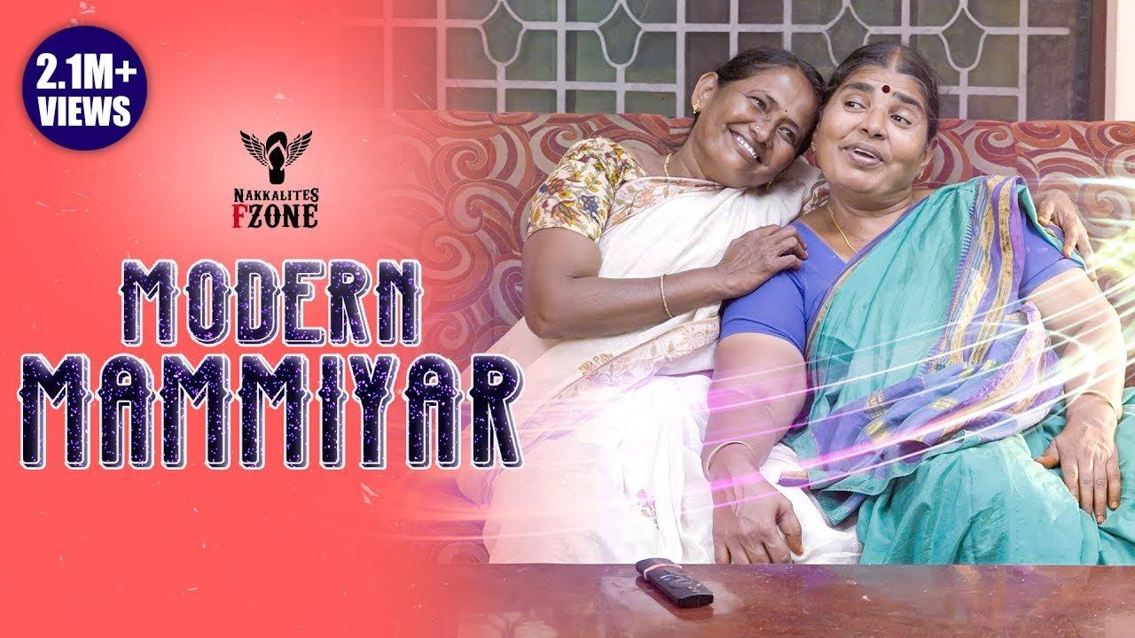 Download Modern Maamiyaar | Nakkalites FZone