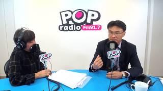 2019-01-18《POP搶先爆》黃光芹 專訪 農委會主委 陳吉仲