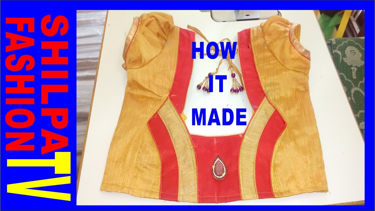 How To Make Designer Blouse At Home 12 Part 1 Youtube