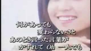Forever_反町 隆史 ( Karaoke ) thumbnail