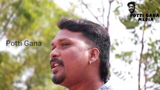 Gana chellamuthu | New Love Song| Lovers Day Special Song