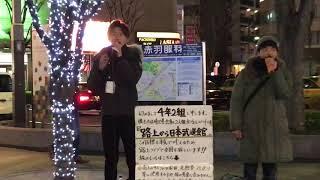2019.01.14 路上ライブにて。 公式HP→http://4nen2kumi.jp/ Facebook→ht...